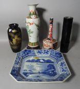 A group of Asian works of art, comprising; a Japanese Imari bottle vase,