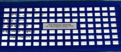 A set of one hundred silver miniature rectangular ingots,