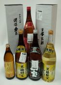 Box 41 - Shochu (7 Bottles) Nishi Sake Shochu (2 Presentation Boxes) Aka Zaiho Shochu Magnum