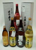 Box 41 - Shochu (7 Bottles) Nishi Sake Shochu (2 Presentation Boxes) Aka Zaiho Shochu Magnum
