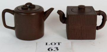 Lot 63 Image