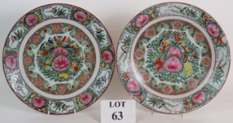 Two Chinese period style Famille rose ch