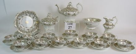 A highly ornate antique pearl ware tea s