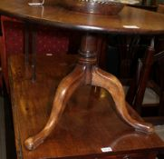 A 19TH CENTURY MAHOGANY LARGE SIZE PEMBROKE DESIGN TABLE, the leaves canted to form an octagonal