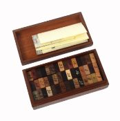 A rare Tunbridge ware specimen woods sample box attributed to Edmund Nye, the rectangular mahogany