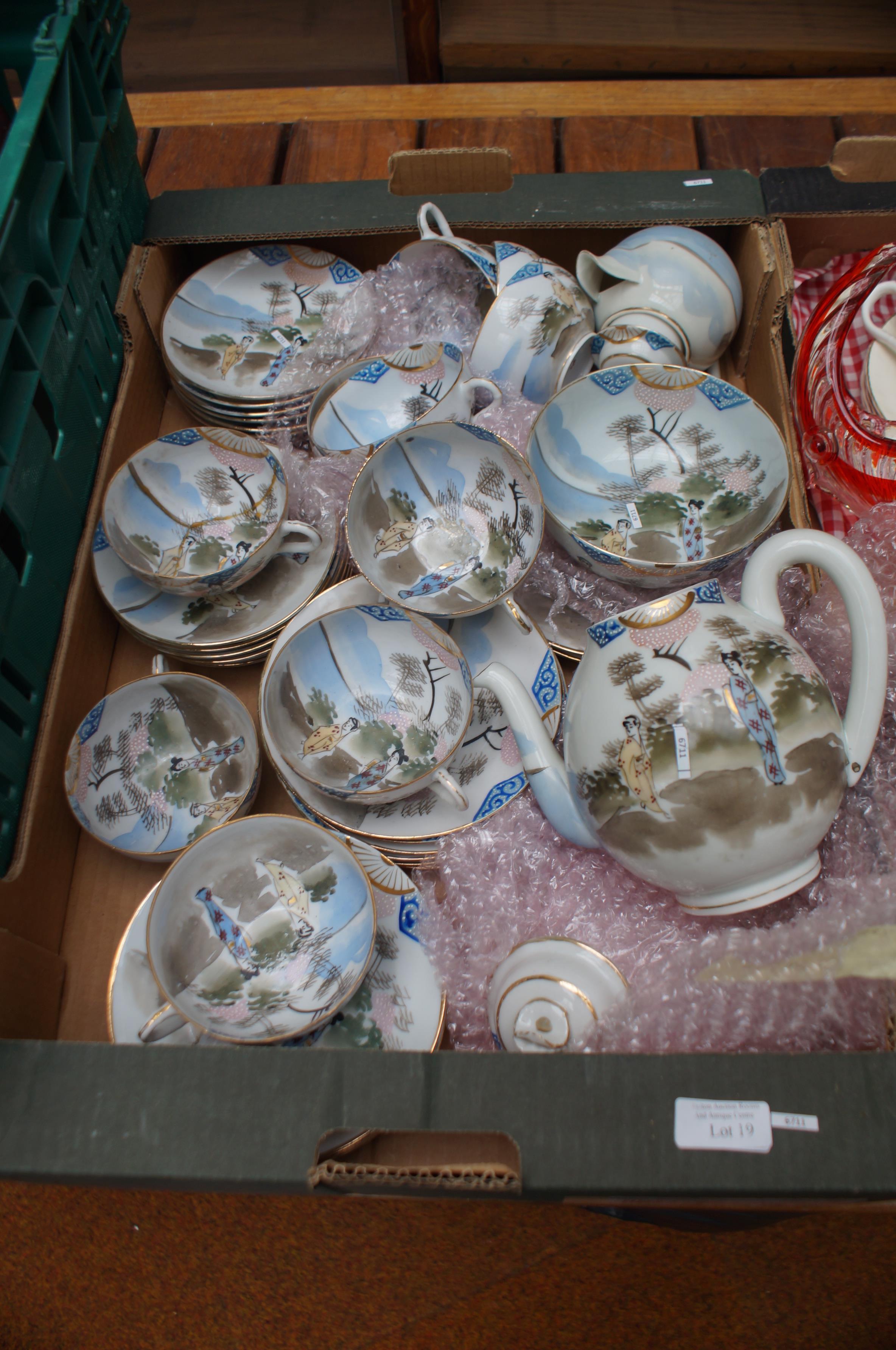 Lot 19 - Chinese tea set