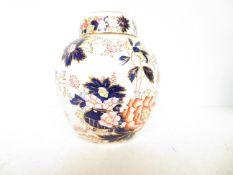 Large Masons Mandalay ginger jar Height 18 cm