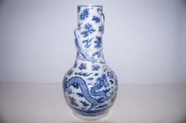 19th Century Chinese dragon vase with embossed ser