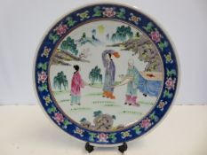 Early Chinese Charger 37cm diameter