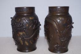 Pair of bronze oriental dragon vases Height 25 cm