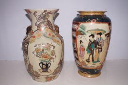 2 large Chinese vases, tallest-36cm
