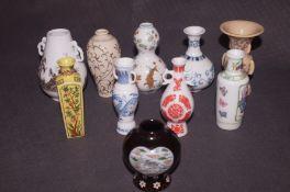 10x Oriental mini vases