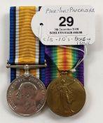 WW1 Royal Field Artillery Medal Group & Badges.