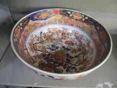 A large Chinese 20th century punch bowl with 6 characters to the base