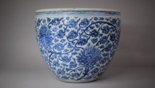 A Large Chinese Qing Dynasty Blue and White Fishbowl Decorated with Chrysanthemums, 37.cm Diameter
