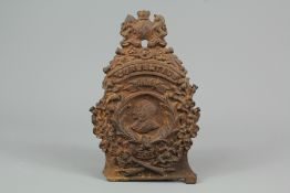A 20th Century Metal Heraldic Shield Money Box