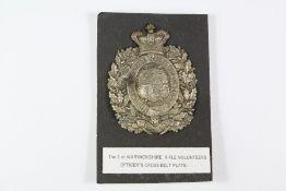The 1st Warwickshire Rifle Volunteers Officer 'S' Cross Belt Plate Badge