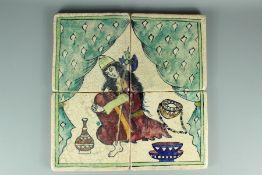 Four Antique Qajar Pottery Tiles