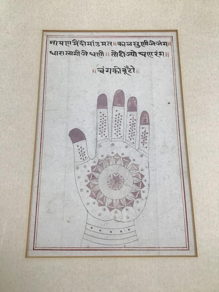 Lot 531 - A FRAMED AND GLAZED ORIGINAL PAINTING OF A HENNA TATTOOED HAND WITH EASTERN TEXT CHARACTERS, H41CM X