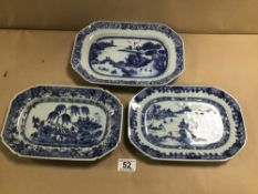 THREE 19TH CENTURY CHINESE BLUE AND WHITE DISHES, LARGEST 28CM WIDE