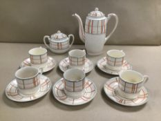 A MID CENTURY TEA SET BY SUVESCO, COMPRISING TEA POT, CUPS AND SAUCERS
