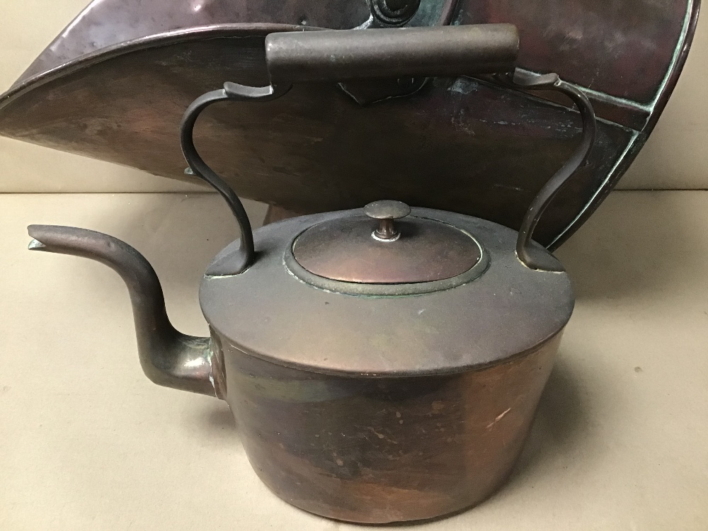 Lot 13 - A LARGE BRASS COAL SCUTTLE TOGETHER WITH A BRASS KETTLE