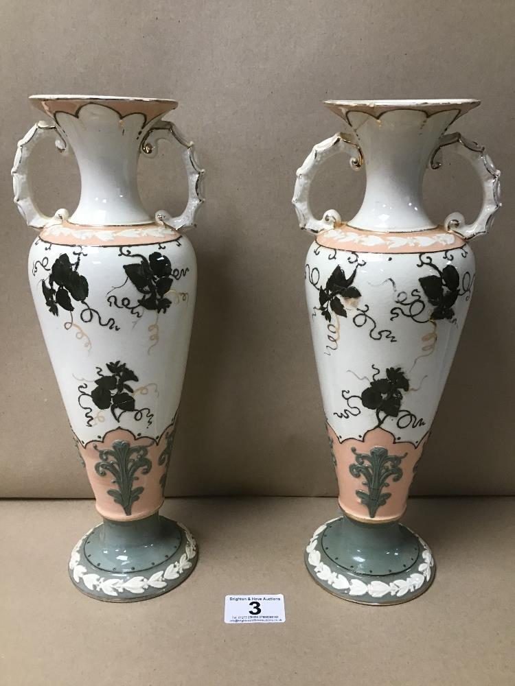 A PAIR OF ROYAL FUJI WARE TWO HANDLED VASES, 31CM HIGH (AF)