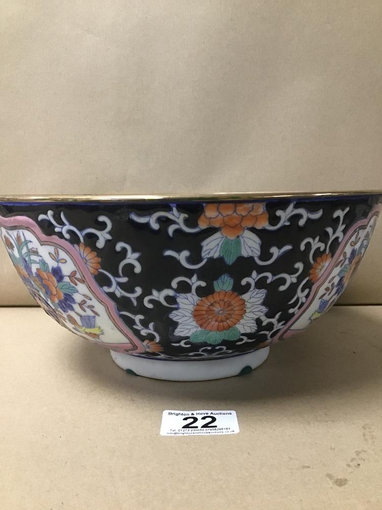 AN ORIENTAL CERAMIC BOWL OF CIRCULAR FORM, DECORATED THROUGHOUT WITH POLY-CHROME ENAMELS, - Image 3 of 4