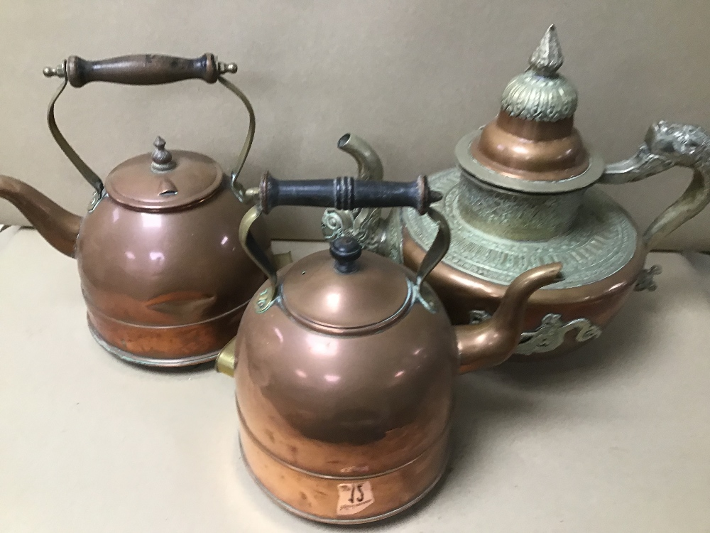 TWO EARLY COPPER AND BRASS KETTLES BY ELEXCEL AND CREDA, TOGETHER WITH AN ORIENTAL TEA POT - Image 2 of 4