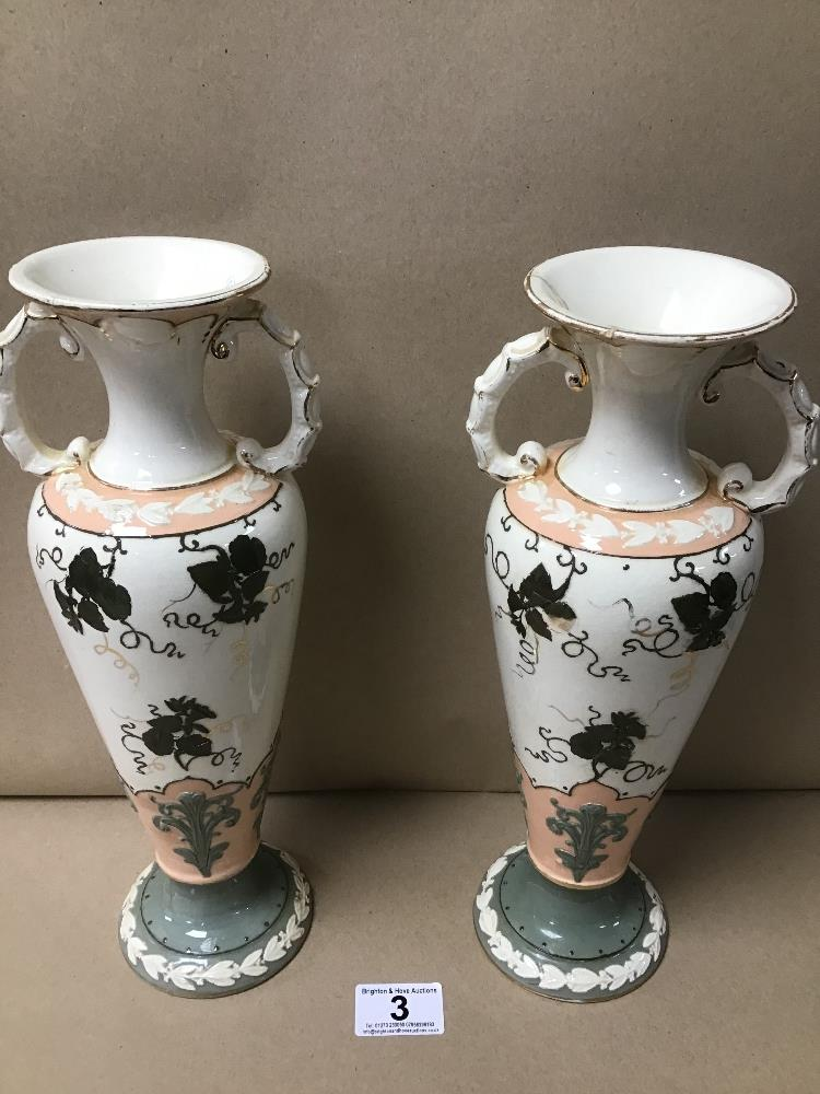 A PAIR OF ROYAL FUJI WARE TWO HANDLED VASES, 31CM HIGH (AF) - Image 2 of 5