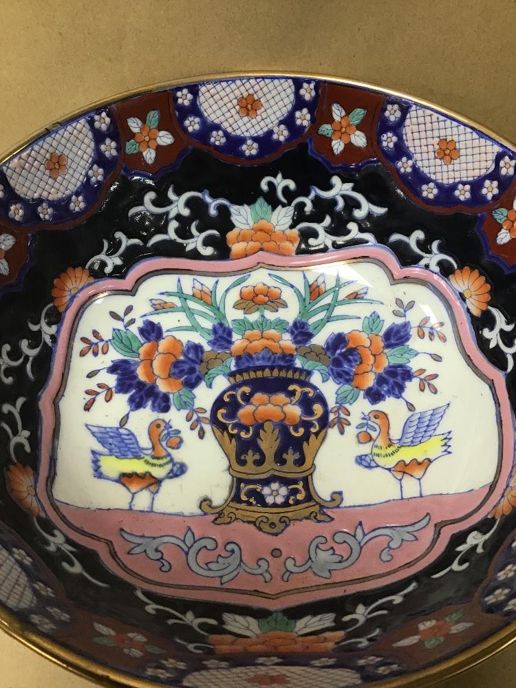 AN ORIENTAL CERAMIC BOWL OF CIRCULAR FORM, DECORATED THROUGHOUT WITH POLY-CHROME ENAMELS, - Image 2 of 4