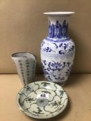 THREE PIECES OF ORIENTAL CERAMICS, INCLUDING A CHINESE VASE, DISH AND ANOTHER VASE