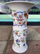 A LARGE CHINESE PORCELAIN BALUSTER SHAPED VASE WITH EMBOSSED DETAILING 37 CM
