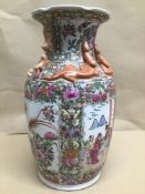 A CHINESE FAMILLE ROSE BALUSTER VASE WITH CHARACTER MARKS TO BASE 36CM