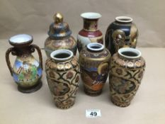 A QUANTITY OF POLYCHROME ORIENTAL VASES LARGEST 20CMS