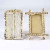 19th century Cantonese ivory frame with relief carved bamboo decorated surround, height 15cm,