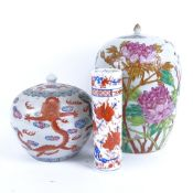 Various Oriental porcelain, including Chinese dragon jar and cover with 6 character mark, brush