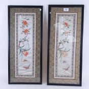 A pair of Chinese silk embroidered panels, butterfly and flower designs, framed, 62cm x 27cm
