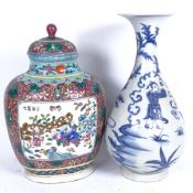 A Chinese blue and white narrow-neck vase, and a famille vert jar and cover, largest height 36cm (2)