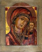 Icona con riza in metallo argentato raffigurante la Deipara di Kazan. Russia XIX-XX [...]