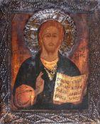 Icona con riza in metallo raffigurante Cristo Pantocrator. Russia XIX-XX secolo, - [...]