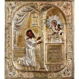 """Icona con riza in metallo dorato raffigurante """"Vergine Gioia inattesa"""". Russia XIX-XX [...]"""