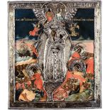 Icona russa con riza in argento, raffigurante Madonna col Bambino, Santi e fedeli. [...]