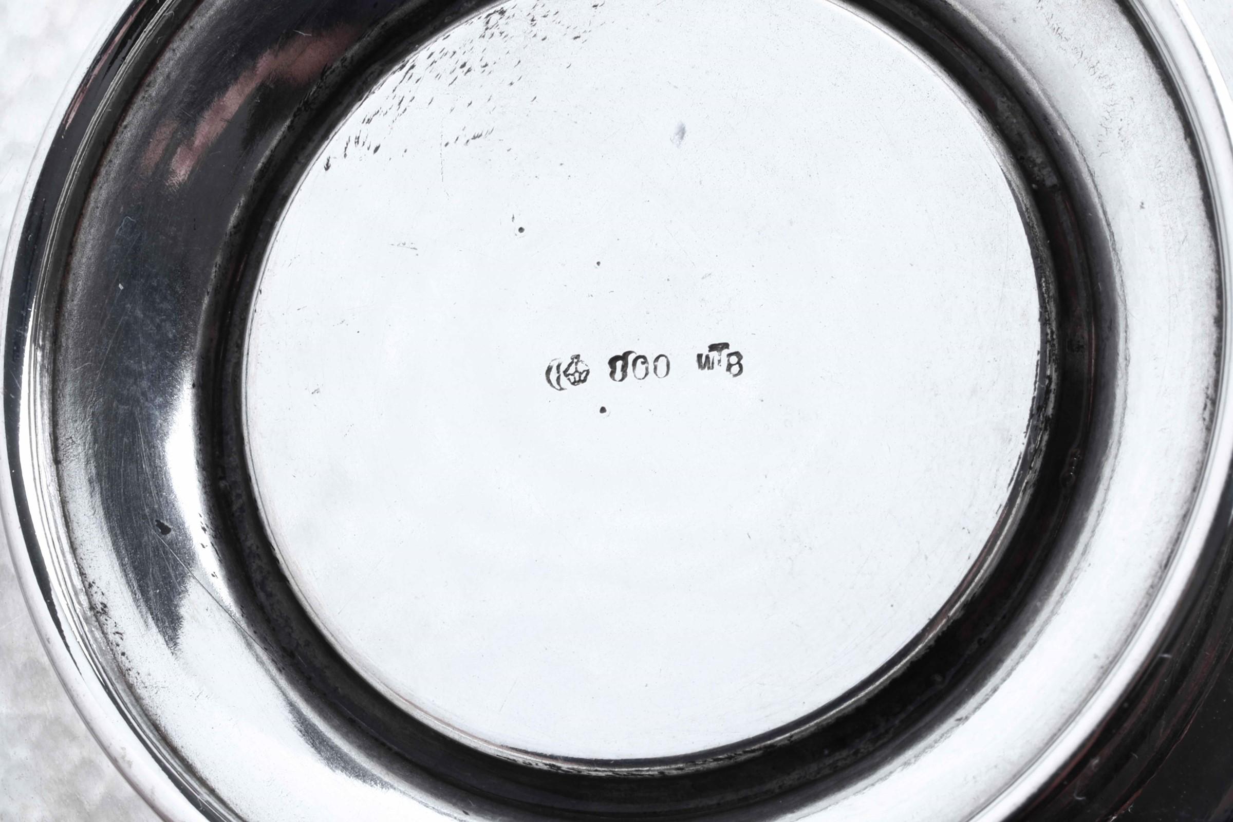 Servizio tete a tete in argento Art Nouveau composto da due tazze e piattini. Punzoni [...] - Image 2 of 2