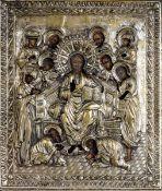 Icona con riza in metallo argentato raffigurante il Salvatore di Soloviets. Russia [...]