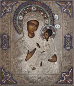 "Antica icona russa del XVIII secolo. ""Vergine Hodegetria"". Tempera su tavola, [...]"