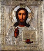 Icona con riza in argento sbalzato, cesellato, niellato e dorato raffigurante Cristo [...]