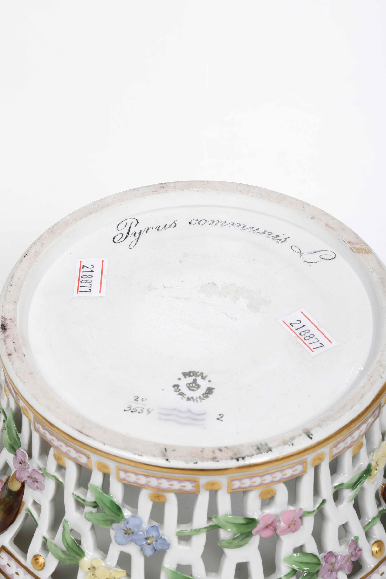 Cestina rotonda dal servizio Flora Danica Danimarca, Manifattura Royal Copenhagen, [...] - Image 2 of 3
