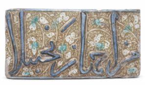 A ceramic tile, Persia, mid 1700s - cm 37x19, L'opera è accompagnata da una scheda [...]