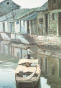 HUANG ZHEN (TWENTIETH CENTURY) OIL PAINTING ON BOARD Man standing on a sampan, in front of dwellings